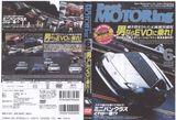 ベストモータリング2004年6月号