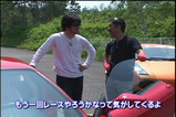 F430インプレ後の太田選手のコメント