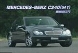 メルセデスベンツC240