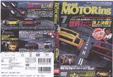 ベストモータリング2004年7月号