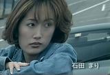 石田まりさん