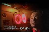 ニスモ松本氏