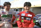 和田久選手