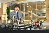 スバル福田氏