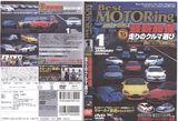 ベストモータリング2004年1月号