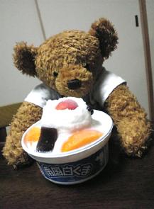 テディベア 白くまアイス 1