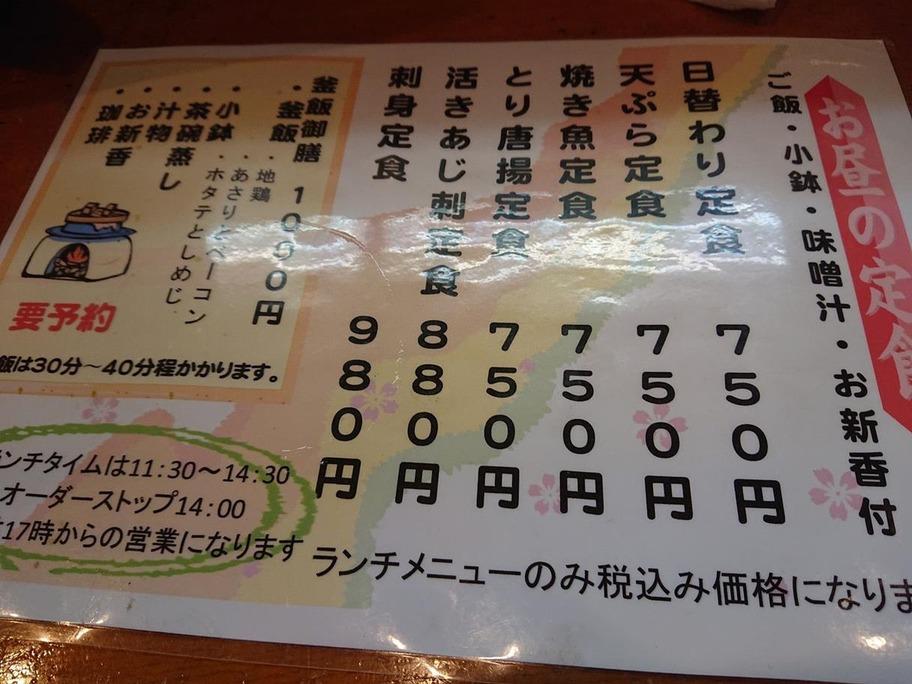 20180903焼き魚メニュ