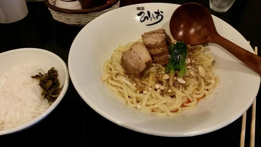 170910ひとしお汁なし担々麺