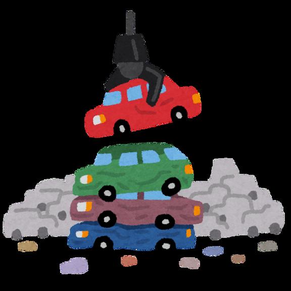 car_scrap_koujou_haisyaokiba