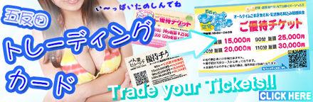 6/21-6/24 イベント『五反田トレーディングカード 』開催!