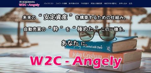 W2C-Angely_LP