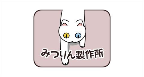 shop_img_l_15711