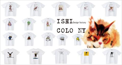 shop_img_full_19600