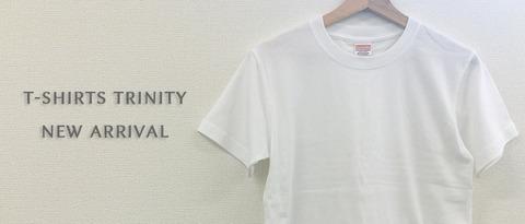 新着Tシャツ