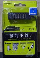 バスパワー専用USBハブ「U2H-TZ420BBK」 ELECOM