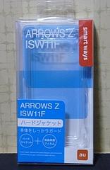 ARROWS Z ISW11F ハードジャケット「SW-SA20-HCPN/CL」