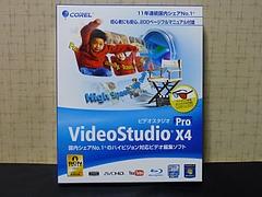 動画編集ソフト「VideoStudio Pro X4」通常版 Corel