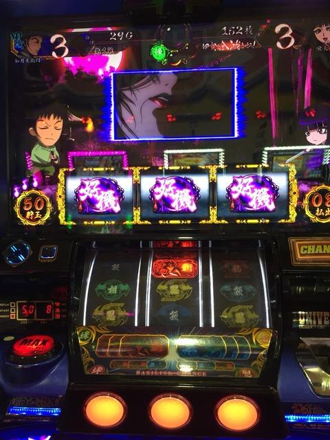 稼動日記〜4月 Part3〜バジリスク絆【まだです!!!】