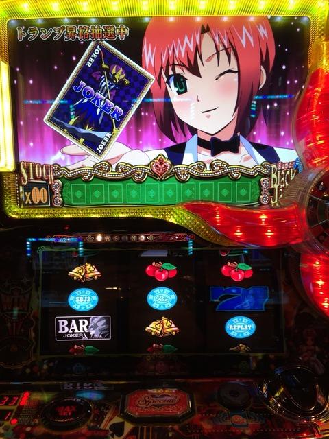 稼動日記〜11月 Part12〜スーパーブラックジャック2&GOD 凱旋