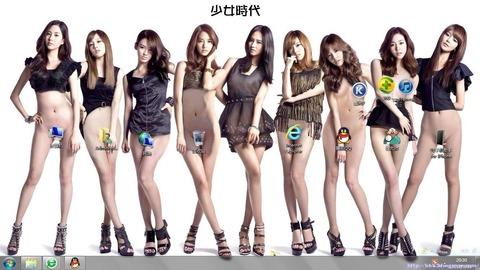 韓国の魅力