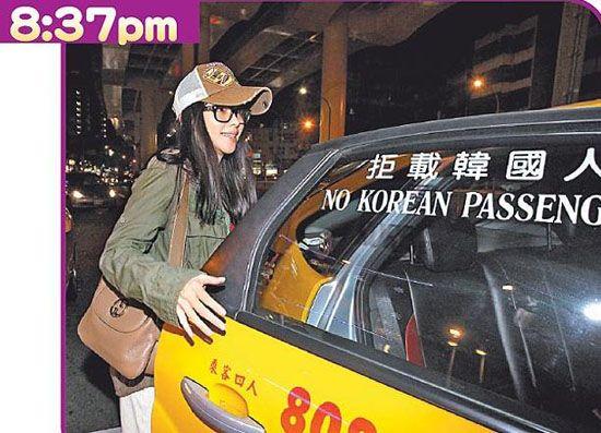 ほぼ全ての台湾人は韓国を憎しむ これはうそじゃない