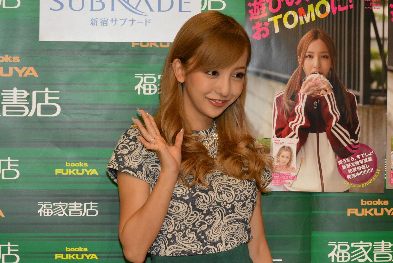 【AKB48】ともちんこと板野友美(22) 「私はつけ爪だから缶が開けられない。飲み物を渡す時に先を缶を開けて渡して欲しい」 恋愛観を告白