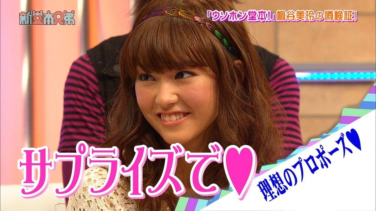 ☆(。'-')☆桐谷美玲Part15:*:・。,☆゚'・:*:・。,