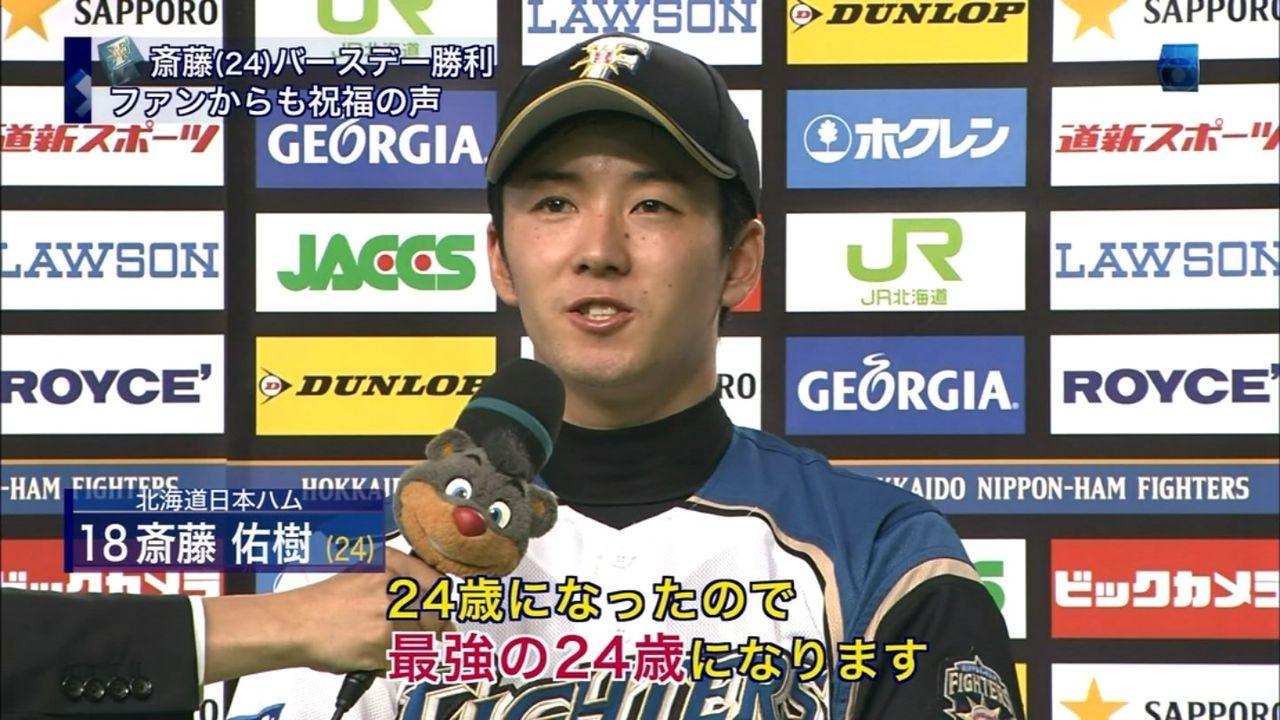 【野球】日本ハム・斎藤佑樹投手 マー君の力投に「本当に凄い。ただその一言でした」