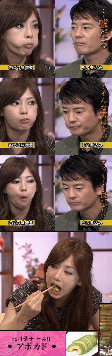 【芸能】浜村淳が北川景子を痛烈批判「今までで一番インタビューしづらかった女優」「ムスッとした態度のまま質問にロクに答えない」
