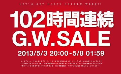 GWセール男装「zip clothing store」