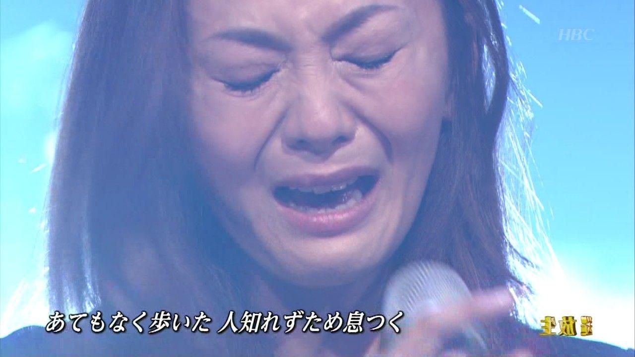 TBSで華原朋美さんが放送事故