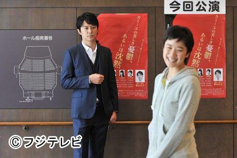福山雅治主演の月9ドラマ「ガリレオ」 第8話平均視聴率19.5%、瞬間最高22.6%で好調キープ