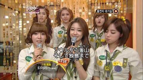 「日本語は勉強中、難しい」…韓国グループT-ARAのユニット「QBS」、日本でデビュー