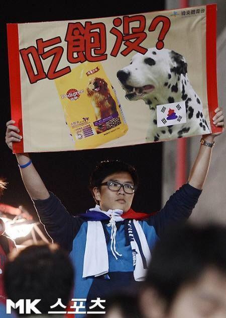 在日韓国・朝鮮・その他外国人のプロ野球選手