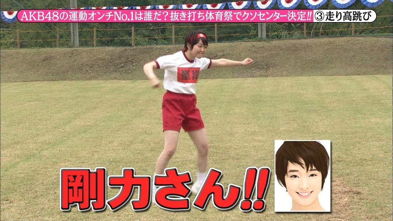 【AKB48】峯岸みなみ(20) 剛力ダンスに大反響! 「面白すぎる」 めちゃイケで披露