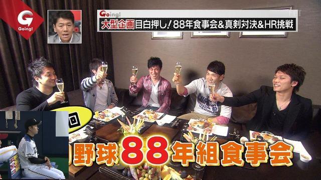 斎藤佑樹ことカイエンはなぜ田中将大とここまで差が広がってしまったのか