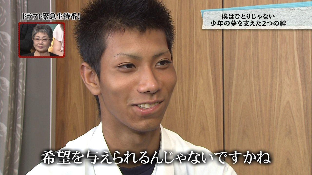 【野球】西武19歳相内誠投手 今度は飲酒喫煙発覚 2年前には無免許運転とスピード違反で摘発