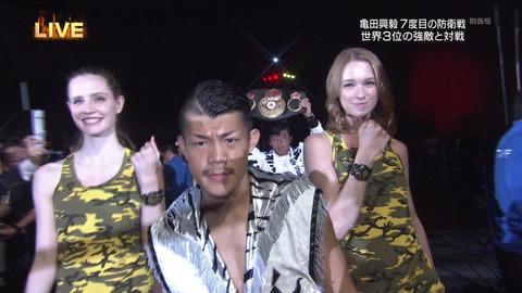 亀田興毅がジョン・マーク・アポリナリオに判定勝利