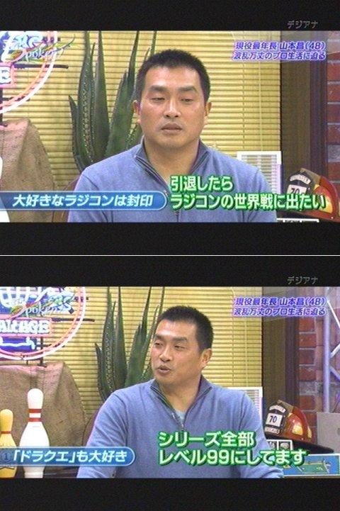 【野球】中日・山本昌投手、高級車にジャージー姿でナゴヤ球場に登場