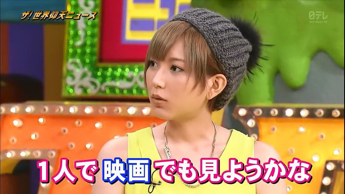 【AKB48】美人すぎる元AKBこと光宗薫(20) 金髪姿で久々のバラエティ出演 「綺麗になった!」「めっちゃ可愛い」とファン大絶賛