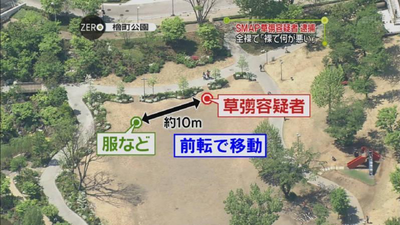 【芸能】SMAPの草なぎ剛、5年ぶりに禁酒解禁!タモリと感激の乾杯