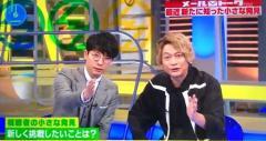 """香取『SmaSTATION!!』で""""隠し子""""否定しファン感動"""