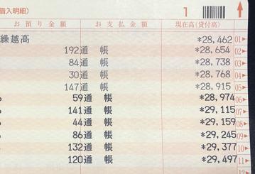4C500C1C-20B3-4A33-BAFE-B50A841A1400