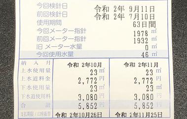 11B2D325-8FBE-4AF6-8A4E-2D22B54B760A