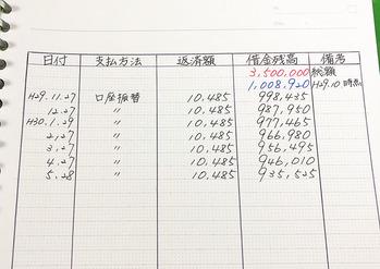 6C23D5CB-504C-4665-95A7-E6E24CE39420
