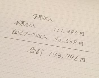 IMG_9394