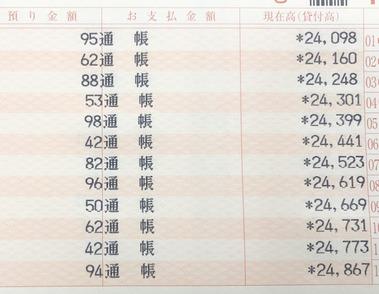 2987C8C4-DE3D-412C-B2BC-BB38EF700902