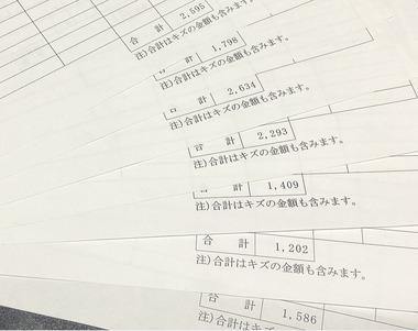 C311BFAE-8A0A-4B60-876F-2F24A9AAE1B8