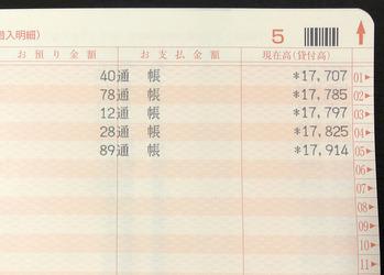 7BE20C94-A3C0-42E7-9FE0-DAD0422300D5