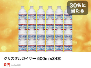 E8A65FEC-F6EB-4389-8439-DDE2EEF93C44